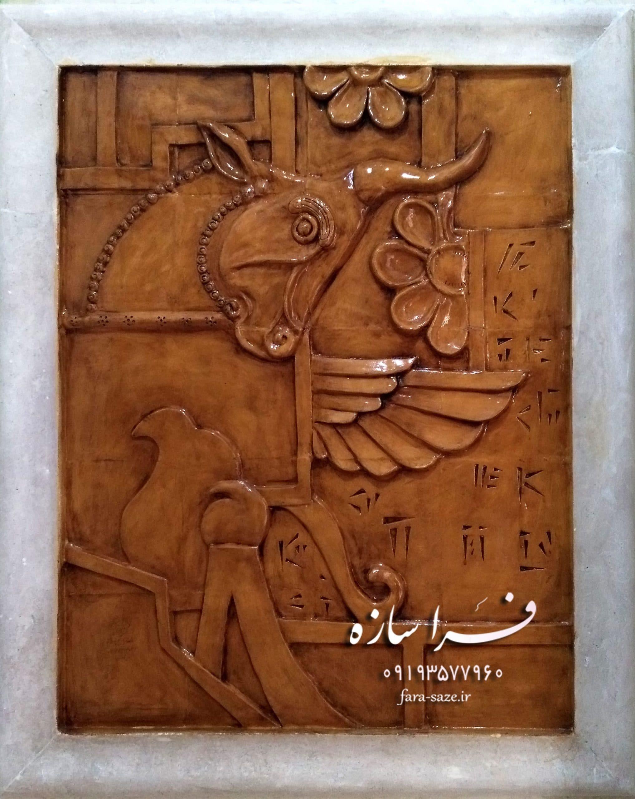 تابلو نقش برجسته اسب شاخدار